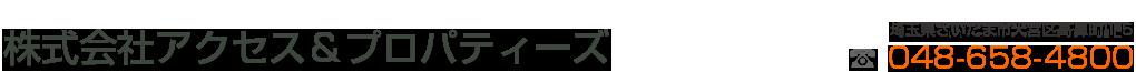 株式会社アクセス&プロパティーズ